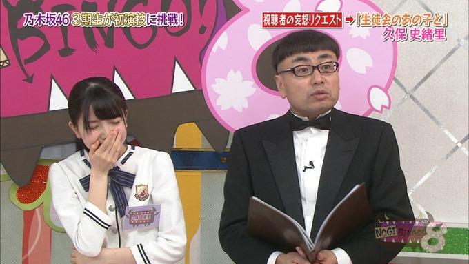 NOGIBINGO8 妄想リクエスト 久保史緒里 (66)