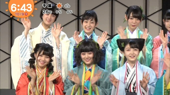 めざましテレビ 見殺し姫 (1)