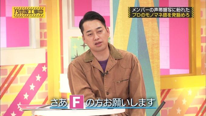 乃木坂工事中 センス見極めバトル⑩ (164)