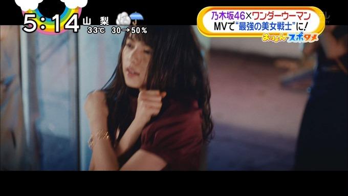 おは4 女は一人じゃ眠れない MV (41)