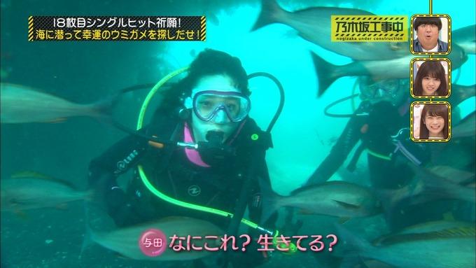 乃木坂工事中 18thヒット祈願⑤ (47)