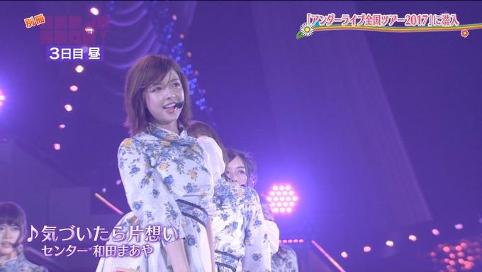 乃木坂46SHOW アンダーライブ (36)
