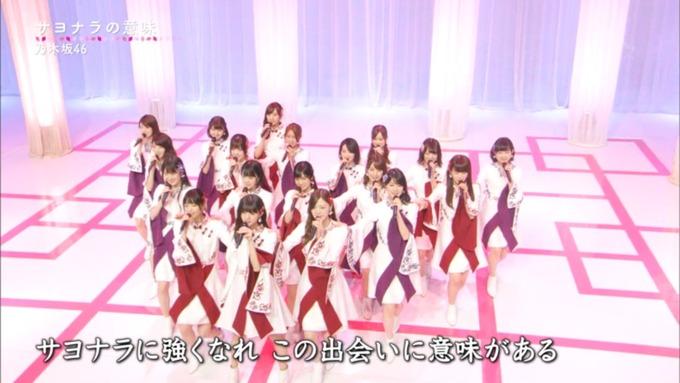 卒業ソング カウントダウンTVサヨナラの意味 (53)