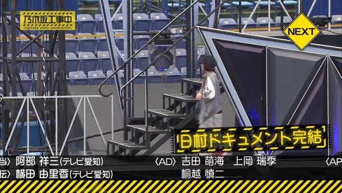 乃木坂工事中 日村密着④ (35)