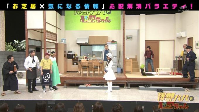澤部と心配ちゃん 3 星野みなみ (35)