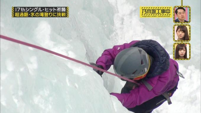 乃木坂工事中 17枚目ヒット祈願 齋藤飛鳥 (30)