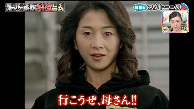 アメトーク 戦隊 井上小百合③ (89)