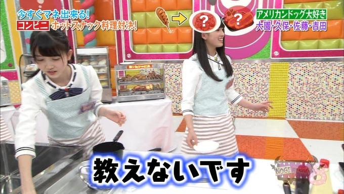 NOGIBINGO8 ホットスナック選手権 史緒里 綾乃 桃子 楓 (39)