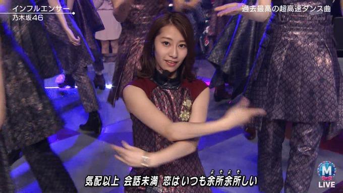 Mステ スーパーライブ 乃木坂46 ③ (43)