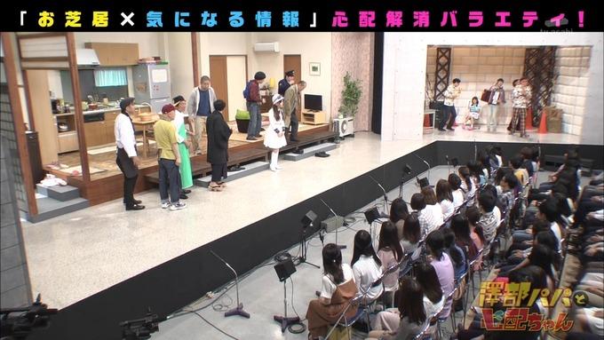 澤部と心配ちゃん 3 星野みなみ (73)