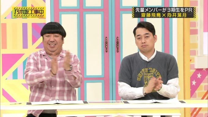 乃木坂工事中 齋藤飛鳥が向井葉月を紹介 (12)