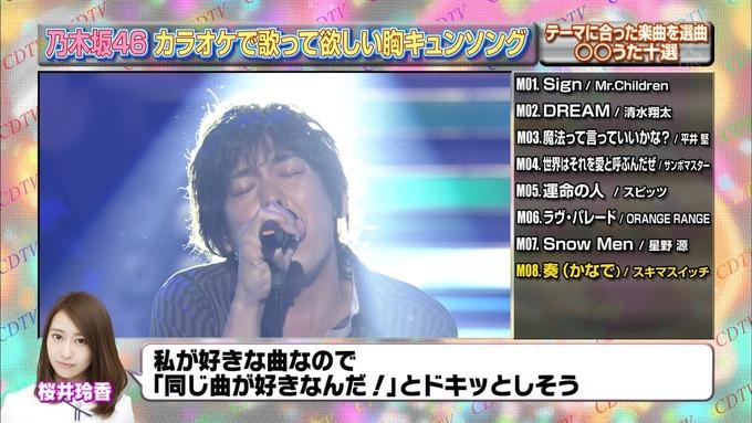 14 CDTV 乃木坂46① (84)