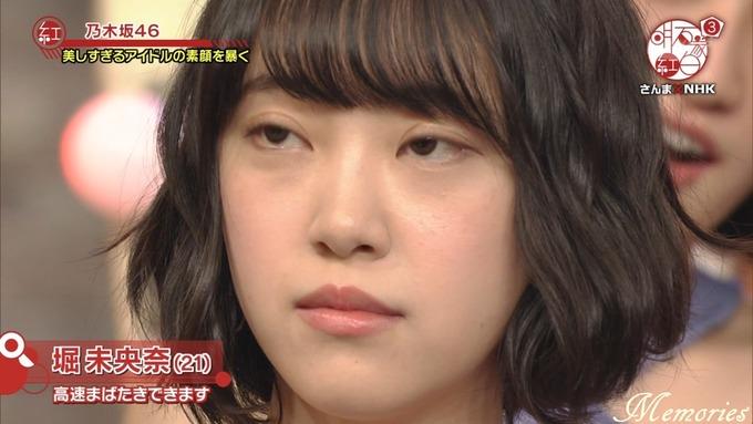 18 明石家紅白 乃木坂46⑦ (7)