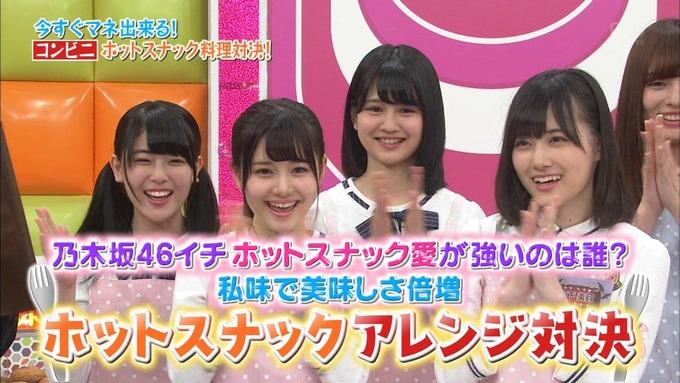 NOGIBINGO8 ホットスナック選手権 理々杏 蓮加 美月 麗乃 (3)