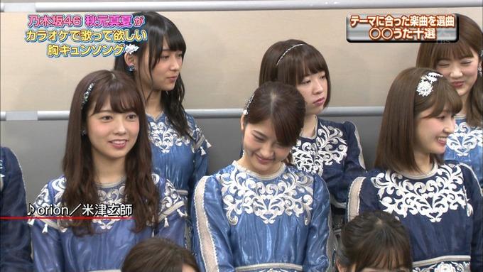 14 CDTV 乃木坂46① (89)