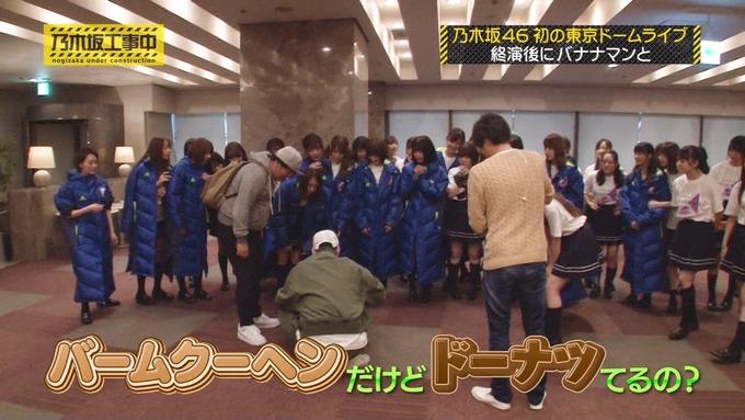 乃木坂工事中 鍋女王決定戦⑫ (12)