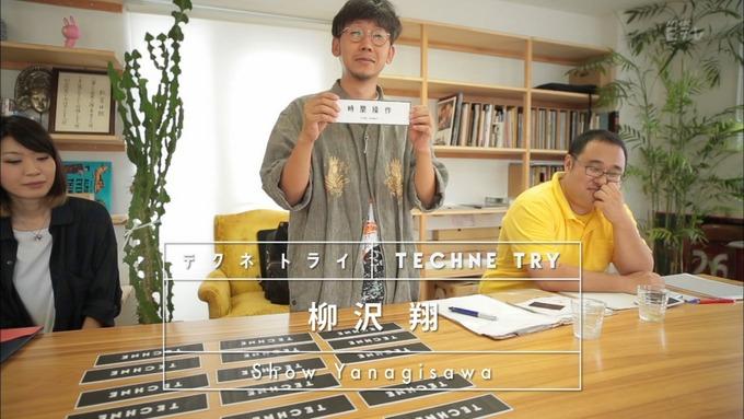 テクネ 映像教室 伊藤万理華 (1)