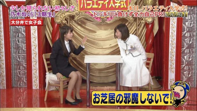 NOGIBINGO8 吉田綾乃クリスティー 自己PR (116)
