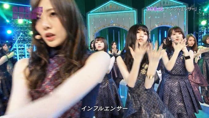 乃木坂46SHOW インフルエンサー (101)