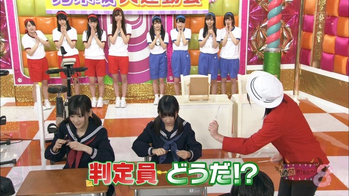 NOGIBINGO8 コスプレ大運動会 山下美月VS与田祐希 (125)