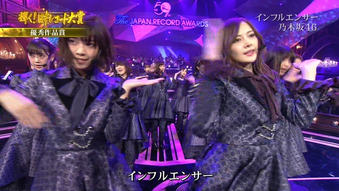 30 日本レコード大賞 乃木坂46 (156)