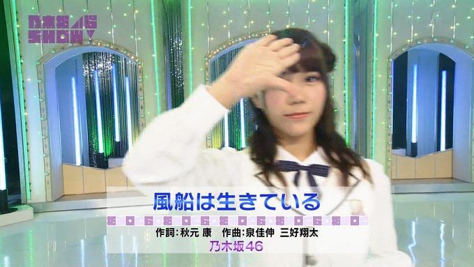 乃木坂46SHOW 風船は生きている (1)