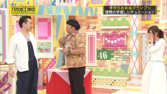 乃木坂工事中 お弁当グランプリ 和田まあや② (52)
