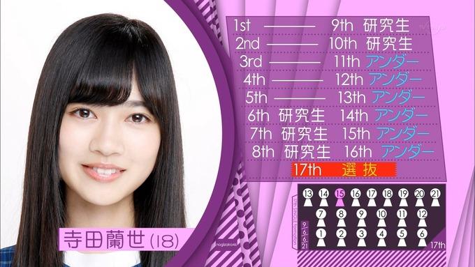 寺田蘭世 17枚目シングル初の選抜 (3)