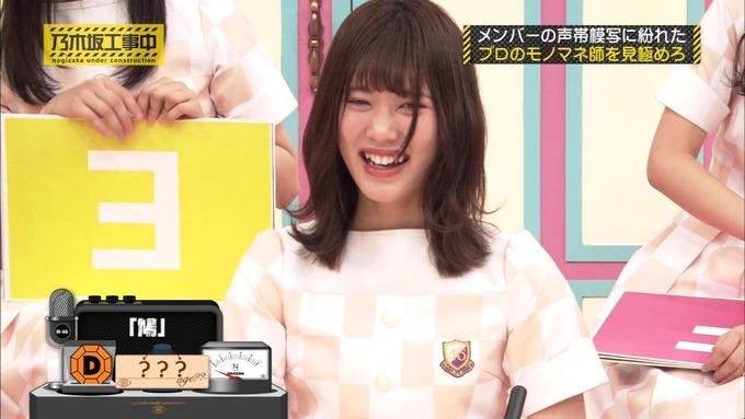 乃木坂工事中 センス見極めバトル⑩ (75)