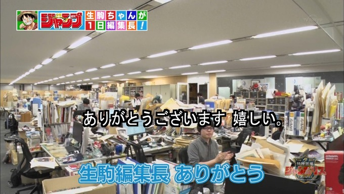 29 ジャンポリス 生駒里奈⑤ (11)