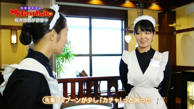 My first baito 桜井玲香① (37)