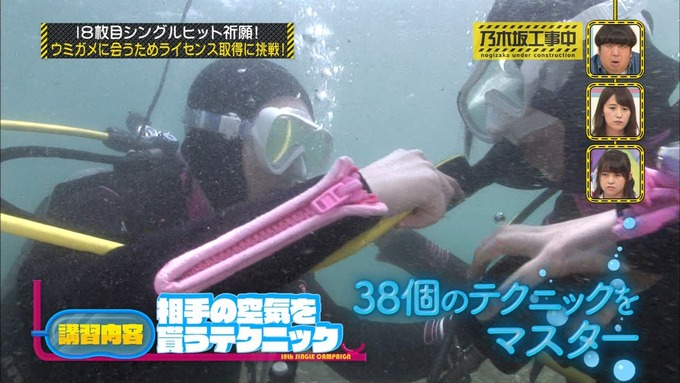 乃木坂工事中 18thヒット祈願③ (9)