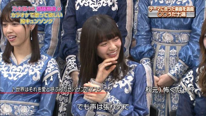14 CDTV 乃木坂46① (72)