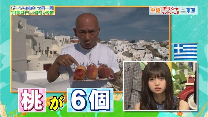23 笑ってこらえて 齋藤飛鳥 (2)