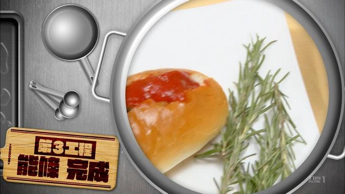 乃木英語料理対決(21)