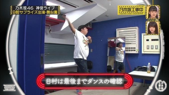 乃木坂工事中 日村密着⑦ (9)