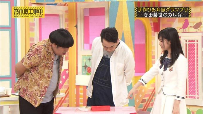 乃木坂工事中 お弁当グランプリ 寺田蘭世① (24)