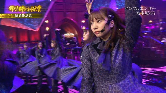 30 日本レコード大賞 乃木坂46 (110)