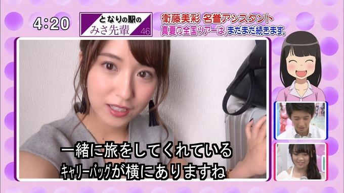 9 開運音楽堂 衛藤美彩 (12)