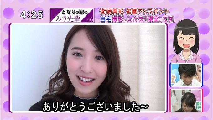 22 開運音楽堂 衛藤美彩 (23)