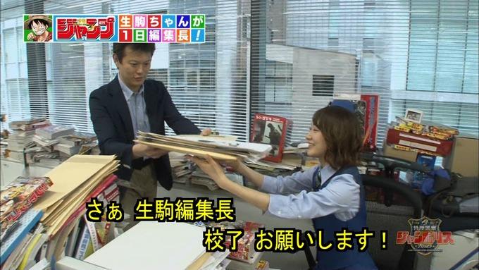29 ジャンポリス 生駒里奈② (13)