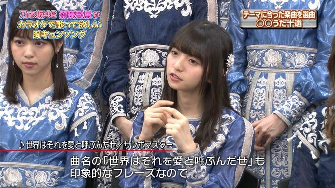 14 CDTV 乃木坂46① (69)