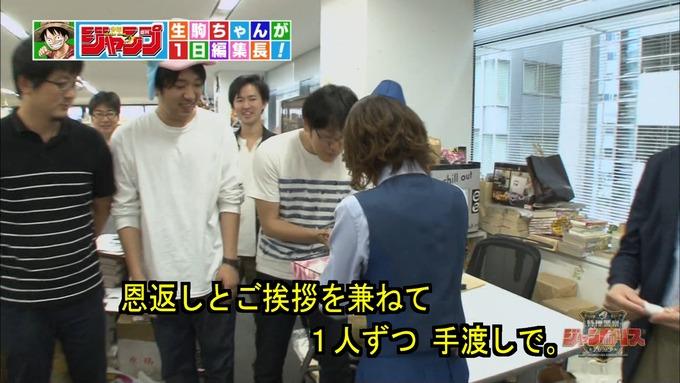 29 ジャンポリス 生駒里奈① (32)