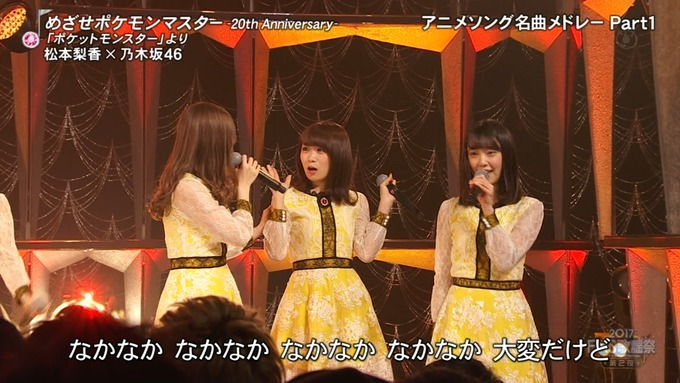 13 FNS歌謡祭 ① (15)