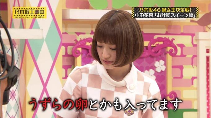 乃木坂工事中 鍋女王決定戦2⑬ (22)