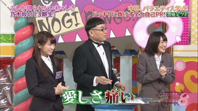 NOGIBINGO8 梅澤美波 自己PR (136)