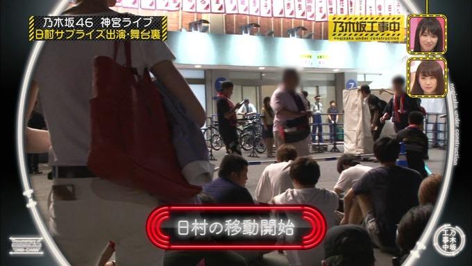 乃木坂工事中 日村密着⑦ (33)