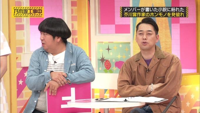 乃木坂工事中 センス見極めバトル⑧ (38)