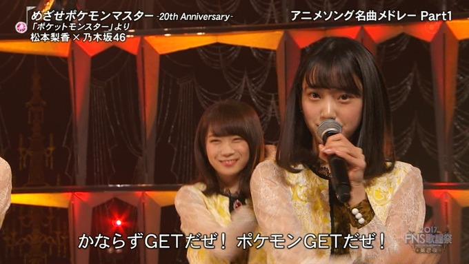 13 FNS歌謡祭 ① (18)