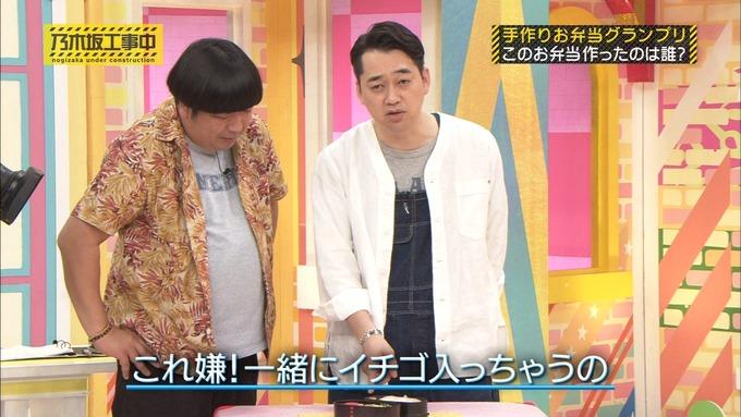 乃木坂工事中 お弁当グランプリ 秋元真夏① (9)